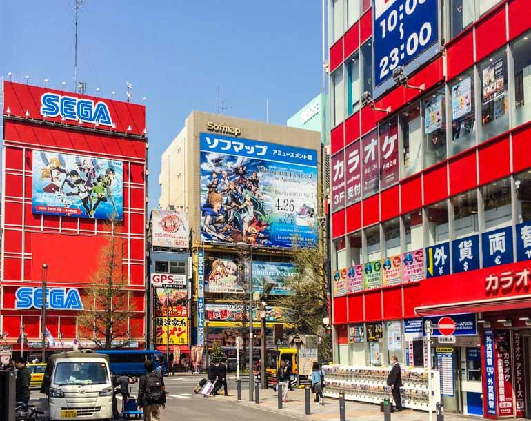 Akihabara electronic city.